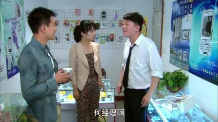 春生吵架离家  被喜欢他的女孩拉到店里  男人故意来打扰!