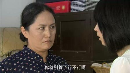 门第: 这年头连妈妈都信不过!