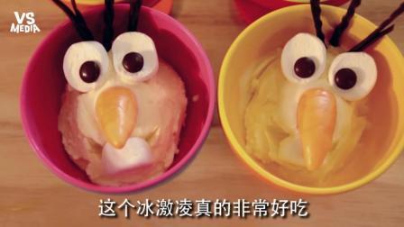 夏天来点不一样的冰激凌, 冰雪奇缘里的雪宝这么可爱, 你舍得吃掉吗