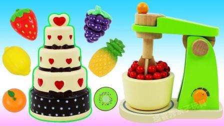 神奇的料理机变身巧克力水果蛋糕, 比起冰淇淋蛋糕你更喜欢哪个?