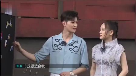 陈乔恩对张翰撒娇卖萌, 仔细看张翰的表情, 好有爱!