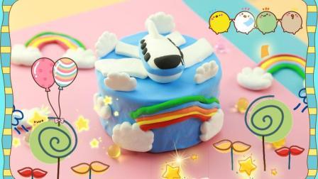 爱食玩视频 飞机蛋糕食玩玩具, 益智手工diy蛋糕食玩 飞机蛋糕食玩玩具