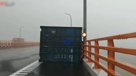 初柒文化传媒 台风云雀来袭!跨海大桥两车货柜被掀翻