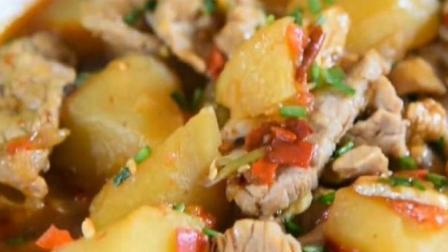 大厨做的土豆块炖肉才叫美味, 不信你来尝尝
