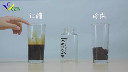 【美食日记】酷日炎炎, 快来一杯自制饮料吧, 肥宅快乐水
