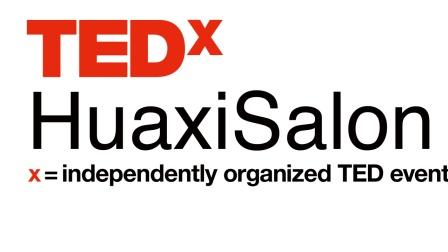 一个海归博士的茶叶梦:邓燔@TEDxHuaxiSalon
