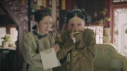 魏璎珞终于对裕太妃下手了! 送上大礼把对方吓到干呕