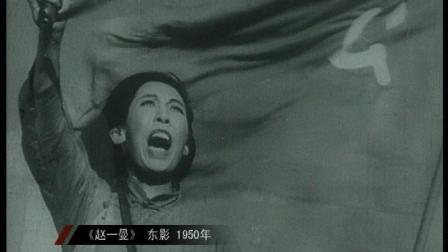026 《赵一曼》: 母亲