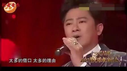 时隔十几年孙耀威再演唱《太多》经典中的经典让人泪眼婆娑