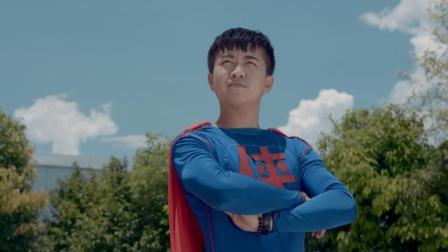 陈翔六点半: 是时候展示真正的天降正义了!