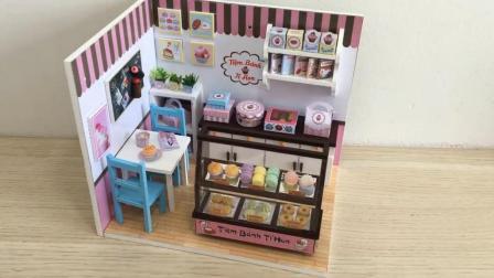 DIY迷你娃娃屋, 私人订制的蛋糕店