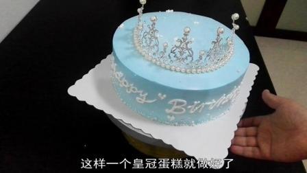 简洁大方的皇冠蛋糕, 不管是公主还是女神都拒绝不了!