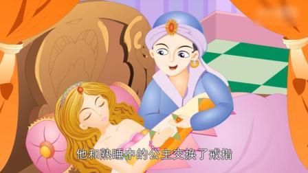 经典童话故事     他赛尔王子