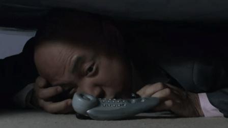 男子熬不过七年之痒, 却意外得到可以召唤爱情的电话, 从此走上巅峰