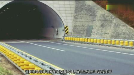 高速公路上的新发明, 再也不用担心翻车了