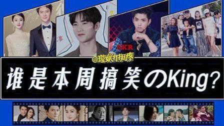 赵丽颖、冯绍峰又被拍? 究竟是真爱还是宣传期情侣?