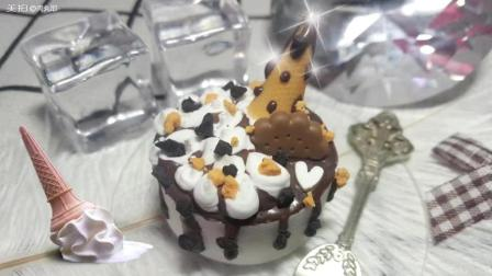 巧克力淋面粘土蛋糕制作