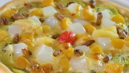 水果披萨教程
