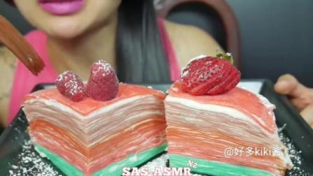 食音吃播: 边姐买了两块彩虹千层蛋糕, 是树莓的好吃还是草莓好吃
