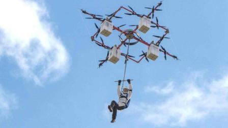 极限高空挑战: 无人机上高空跳伞, 网友: 看一眼腿就软了!