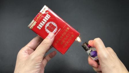 抽了几十年的烟才知道, 打火机烧一下烟盒底部, 大家都夸太实用了