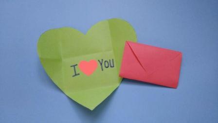 打开是一颗心的信封折纸, 送给喜欢的人太有创意了, 手工折纸教程