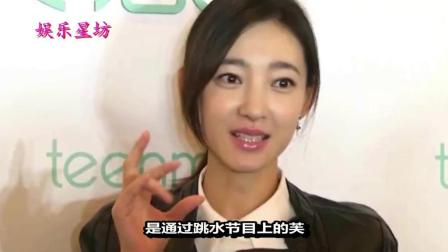 王丽坤谈前任乔振宇: 八年的恩爱却敌不过四个月的借子逼婚