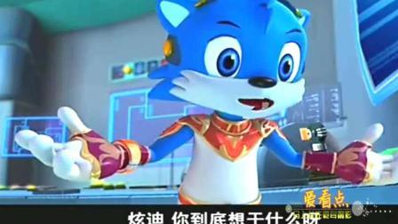 蓝猫龙骑团: 炫迪把研究武器当成游戏, 被蓝猫发怒责怪, 这是怎么了, 真逗