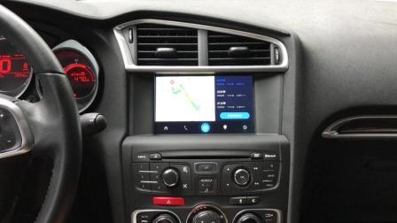 标致雪铁龙DS车系升级百度carlife系统安卓手机智能互联