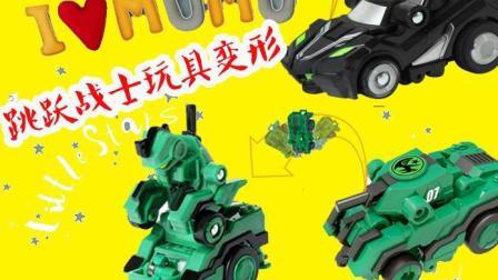 爆裂飞车跳跃战士变形玩具儿童益智玩具玩具