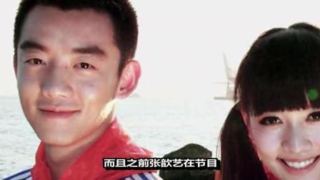 娱乐圈最渣女, 勾引有妇之夫袁弘, 和郑恺暧昧不清