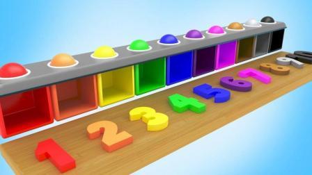 彩色车库里的彩色数字玩具认识颜色和数字