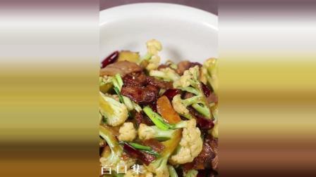 好吃的菜花炒肉(邯郸吃喝玩乐)