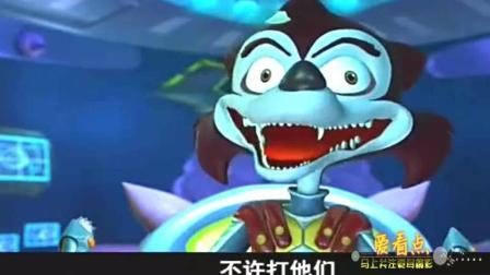 蓝猫龙骑团: 炫迪爆发能量变身超级小小龙, 不许打他们, 太厉害了, 真棒