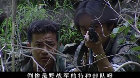 血色浪漫:毒贩看到战士的战术动作,直呼这是遇上了特种啊!