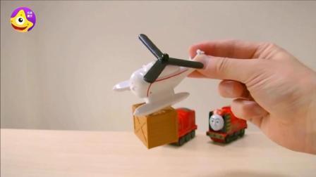 托马斯小火车运输大队玩具 帅气新成员 白色直升机运输机
