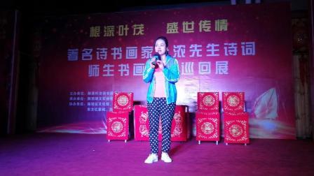 秦腔: 陈雪凤女士演唱《三上轿》唱段, 唱得传神出彩