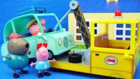 小猪佩奇的汽车玩具大集合
