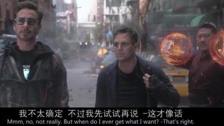 钢铁侠最新纳米技术怼飞外星人, 班纳博士都被惊讶到了