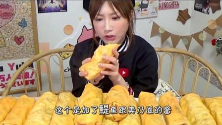 日本大胃王木下初次尝试15根墨西哥鸡肉玉米卷! 正常人一个就饱了