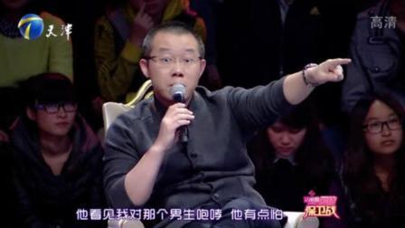 开播以来最无耻的渣女, 全体愤怒, 涂磊大骂: 你不配站在我们的舞台!