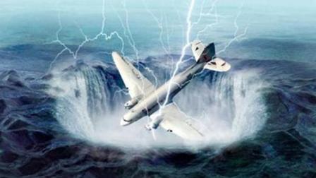 百慕大没有超自然力量 罪魁祸首是巨浪