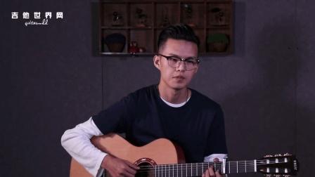 拾光吉他谱民谣集《家乡》吉他弹唱