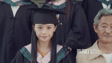 陈翔六点半: 毕业照还能这么玩? 最漂亮女神拍出了最奇葩毕业照!