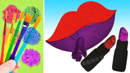 儿童DIY益智玩具女孩仿真口红彩妆! 太空沙新创意, 视频教程送给你