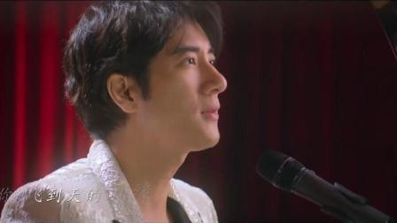 《西虹市首富》王力宏出场唱的这首歌, 唱哭了多少人!