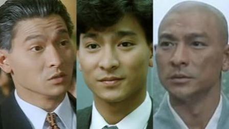 暑期香港影星04: 刘德华五部代表作, 香港精神的象征
