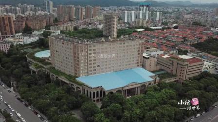 """航拍""""举世闻名""""的东莞黄江太子酒店, 无论多少年它都会名垂青史"""