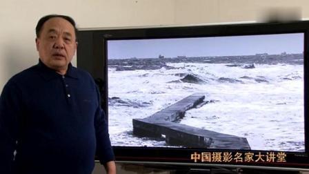中国摄影名家大讲堂 《拍海拍出金像奖》主讲: 肖吉地