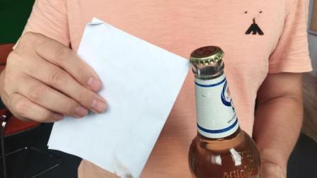 开了20年啤酒才明白, 原来一张白纸也能打开啤酒, 方法很简单